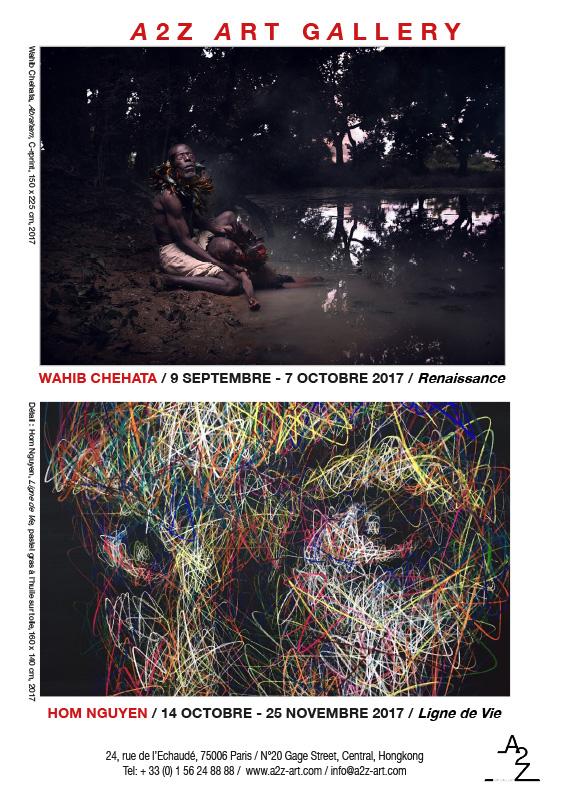 A2Z-Art-Gallery