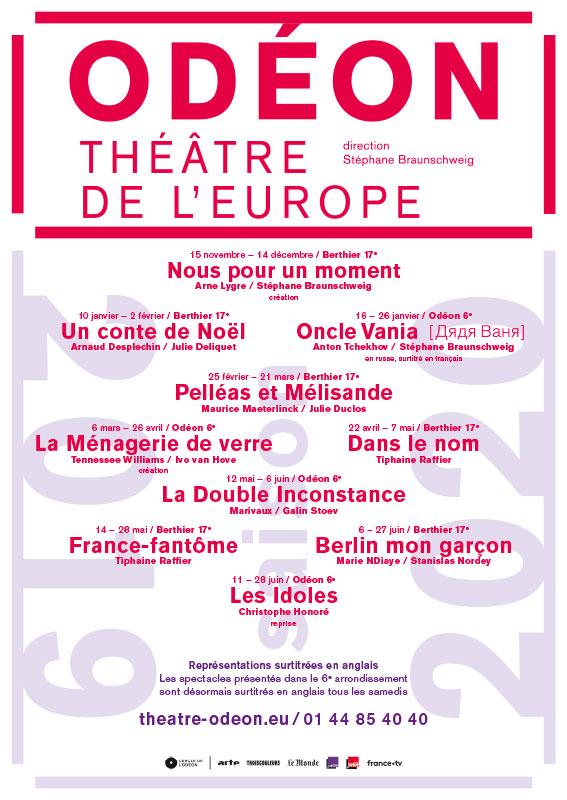 Theatre-ODEON-pub